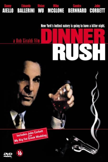 Dinner rush movie poster