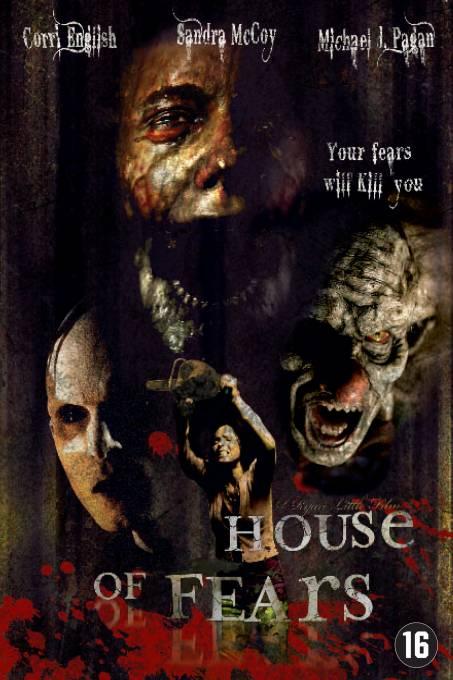 Дом страхов 2007  -